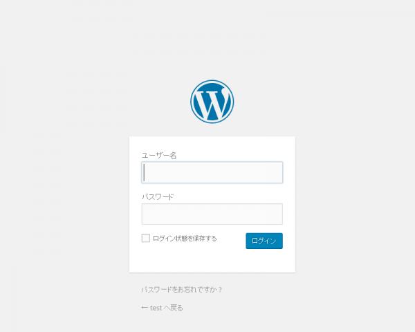 wordpress_installation_04
