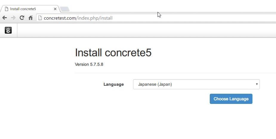SnapCrab_Install concrete5 - Google Chrome_2016-6-27_22-0-43_No-00