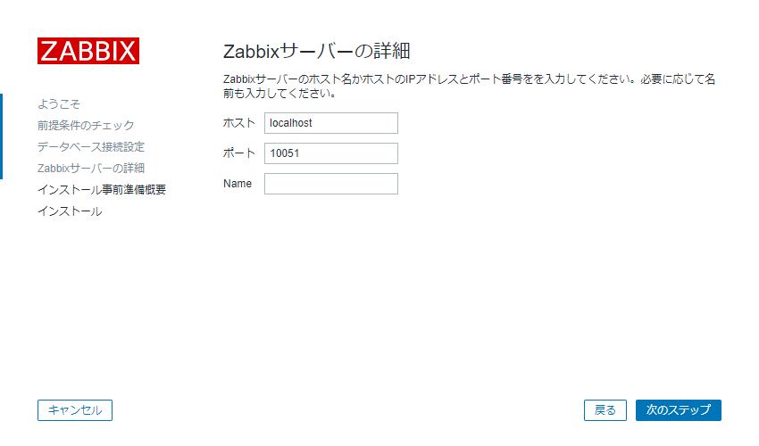 zabbix_004