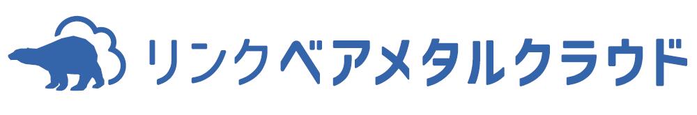 リンクベアメタルクラウドロゴ