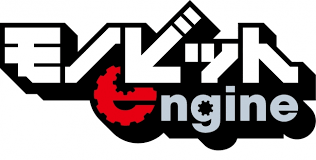 モノビットエンジンロゴ