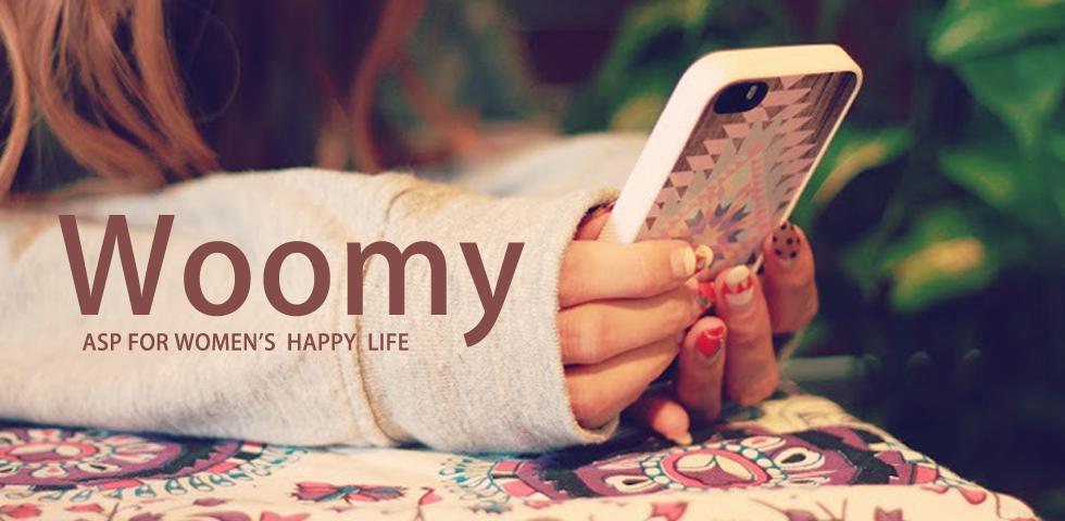 女性インフルエンサー特化 クローズドASP 「Woomy (ウーミー)」