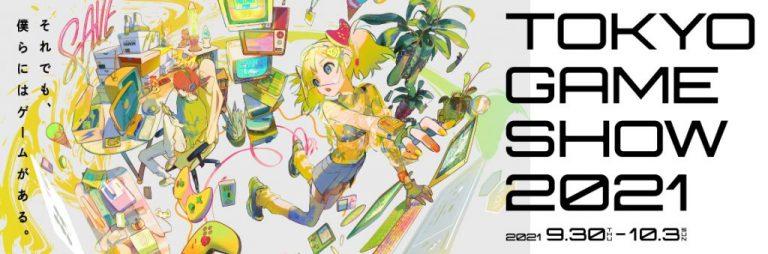 【2021/9/30~2021/10/3】今年もゲーム業界の大型展示会「東京ゲームショウ(TGS)」にオンライン出展します!